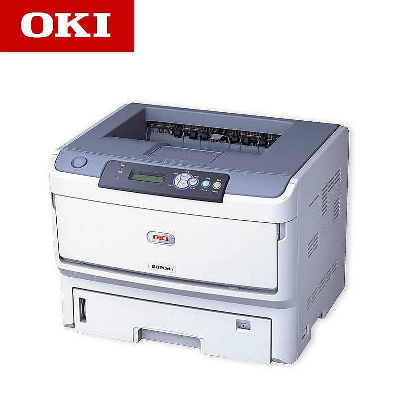 OKI B820dn 黑白激光LED打印机A3(台)