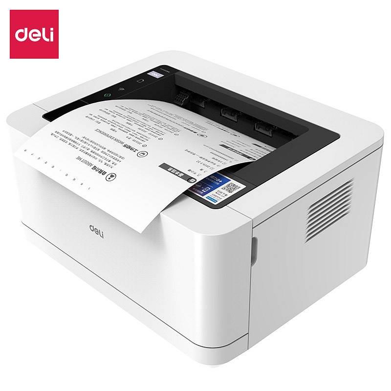 得力 P2000DNW 黑白激光打印机(白色)(台)
