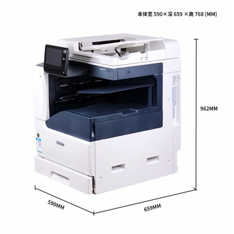富士施乐AP2560cps黑白A3激光打印机(台)