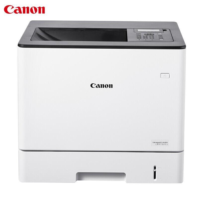 佳能LBP712CX(38PPM)彩色激光打印机A4(台)