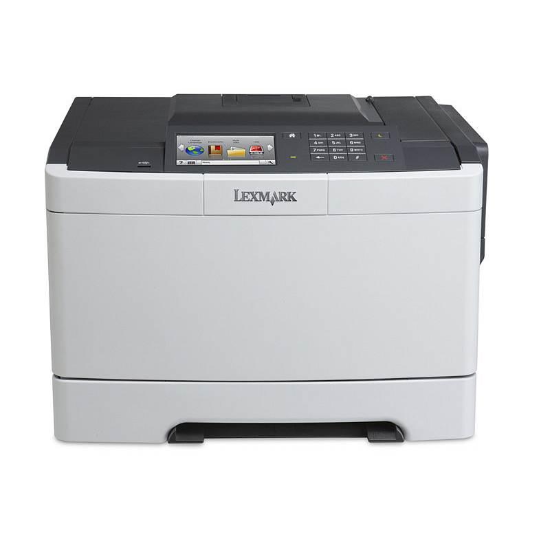 利盟CS510dn彩色激光打印机A4(台)