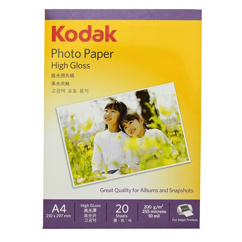 柯达 Kodak 高光相片纸 A4 200g 20张/包(包)
