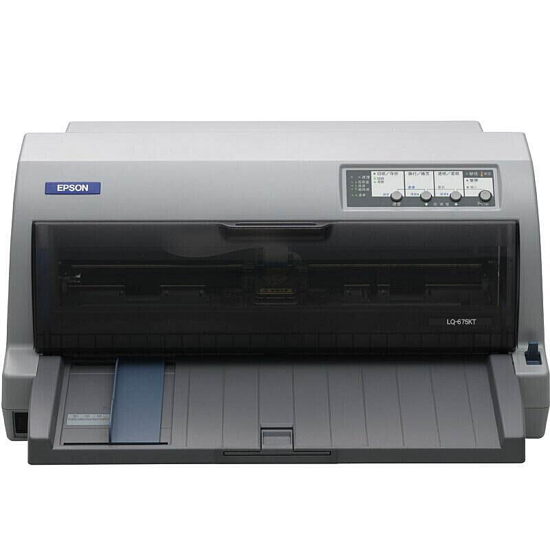 爱普生LQ-675KT打印机黑色(个)