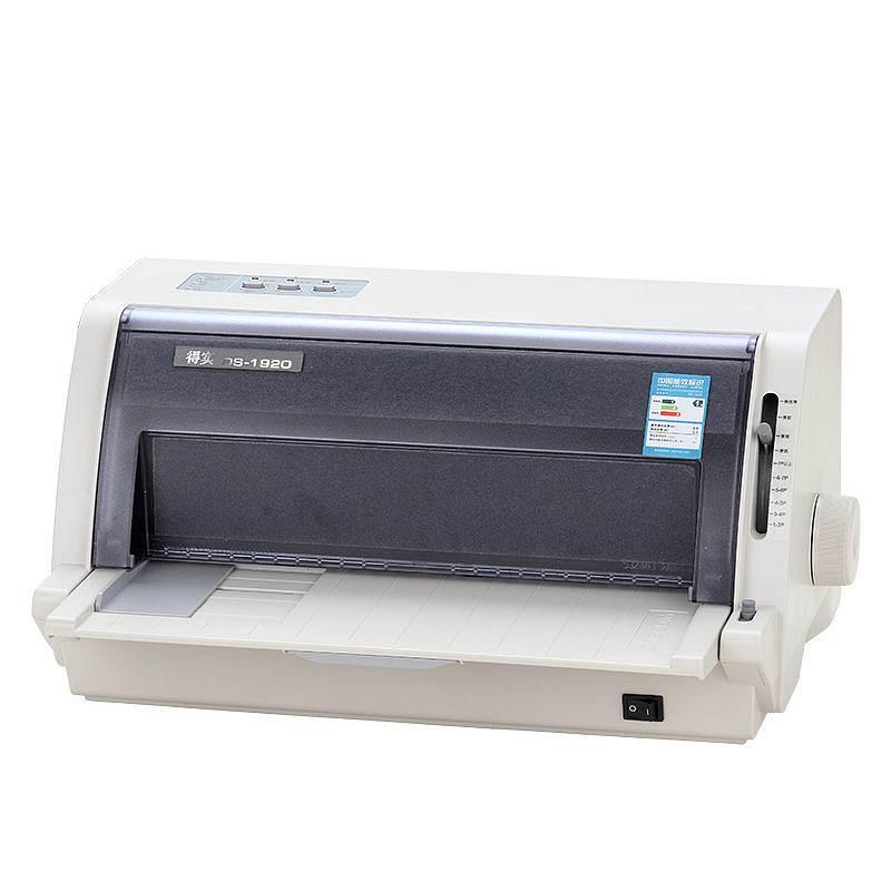 得实DS1920针式打印机(台)