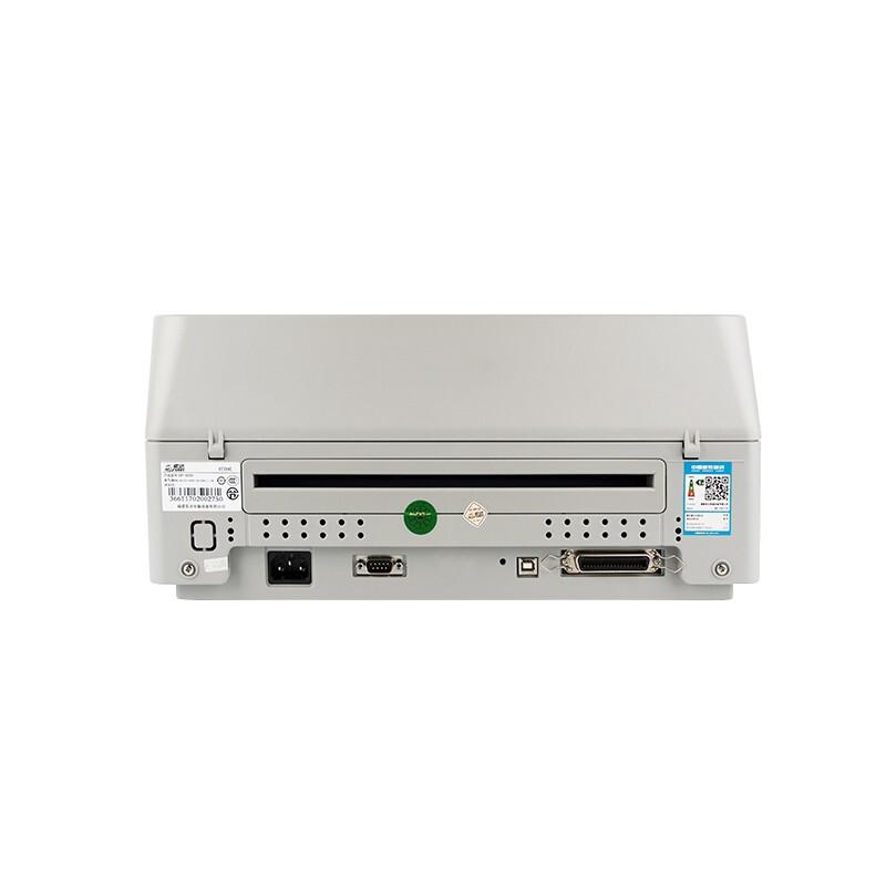 实达 BP-850K 高档存折/证卡打印机(内嵌实达 新一代存折打印机控制软件) (单位:台)