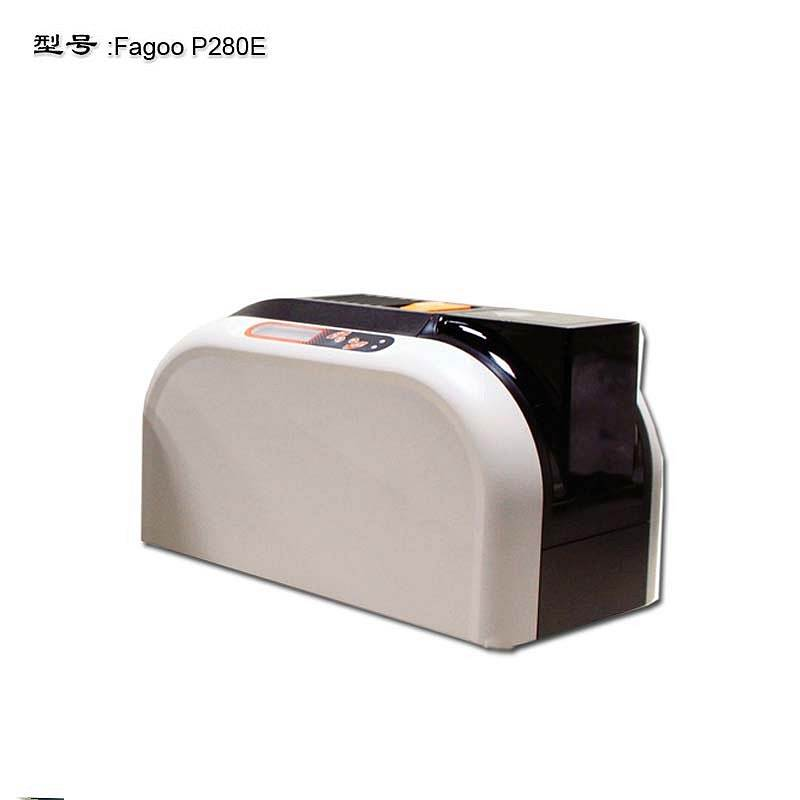 法高(FAGOO)P280E单证卡打印机米白(台)