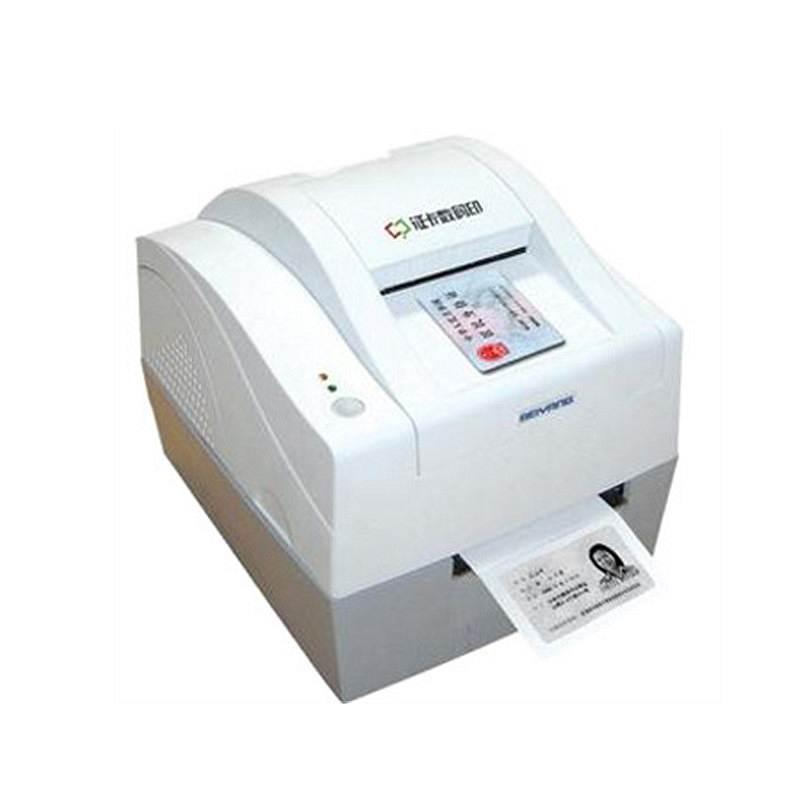 融信Y-183证卡打印机白色35*23*22cm(台)
