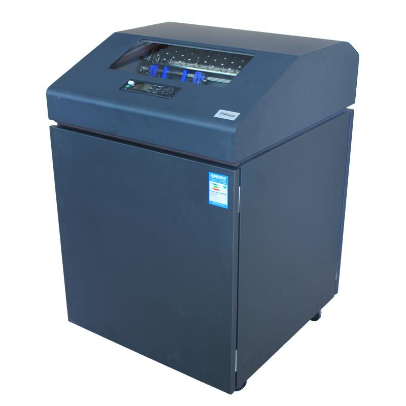 中航信息 H728P 高速行式打印机 (单位:台)