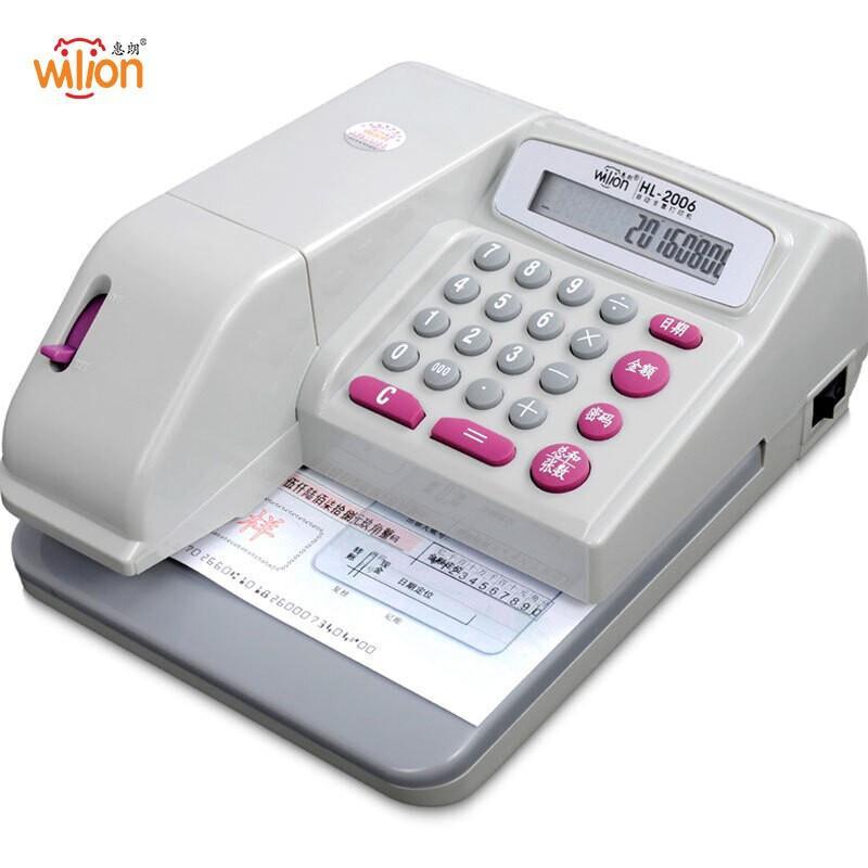 惠朗(huilang)HL-2006自动支票打印机(台)