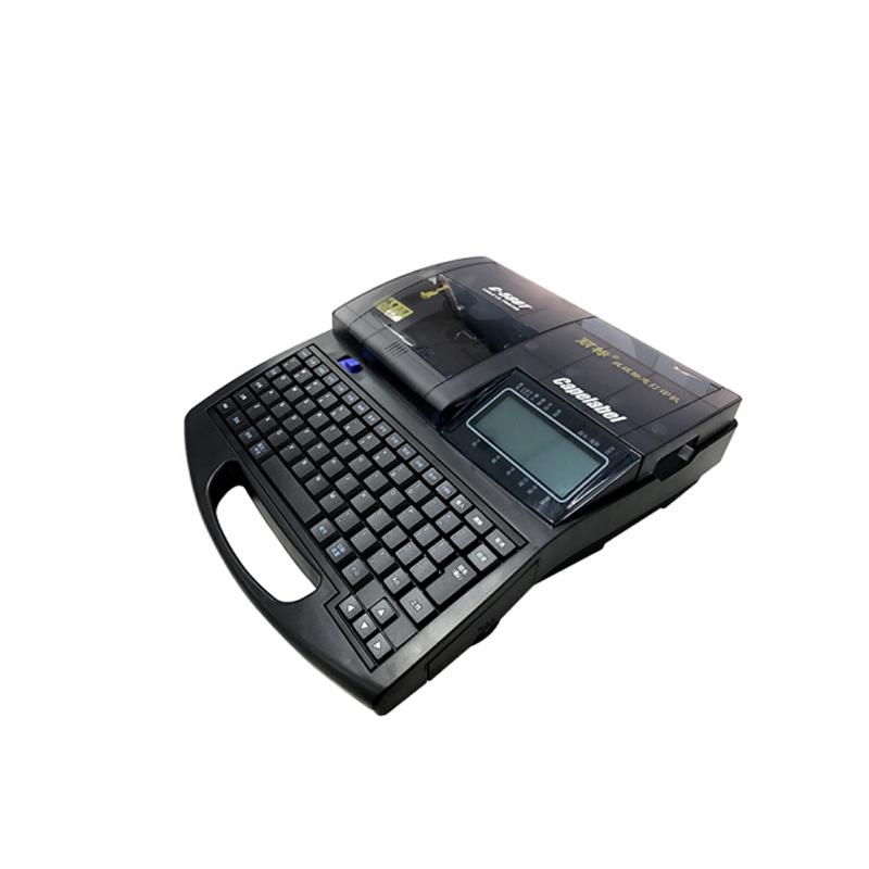 凯普丽标 C-580T 套管打印机 (单位:  台)