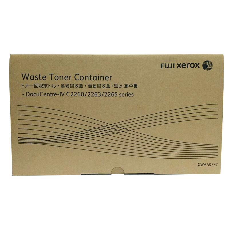富士施乐IV-CWAA0777复印机废粉盒(只)