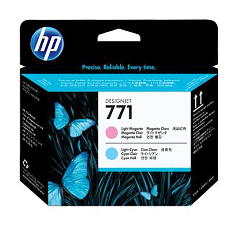 惠普(HP)CE019A浅品红与浅青色771(单位:个)