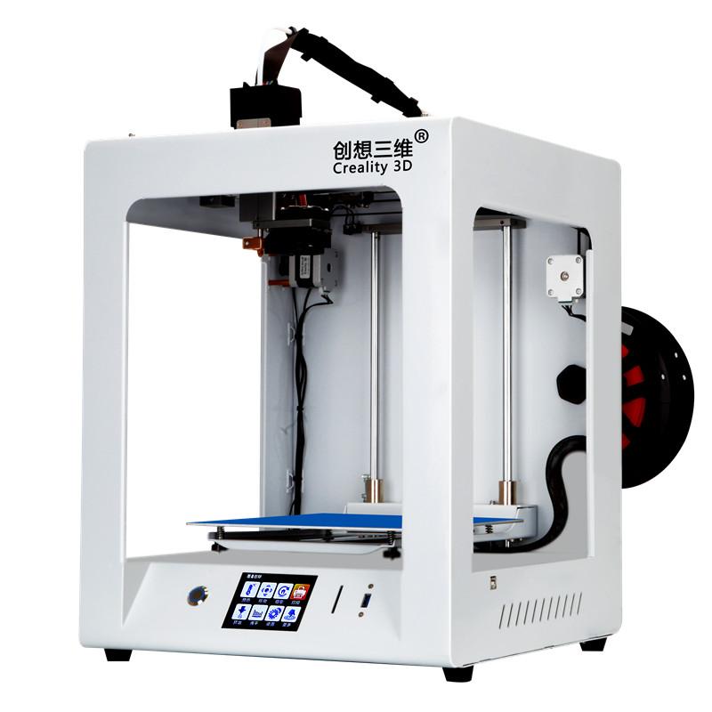 创想三维 CT-228 3D打印机白色(台)