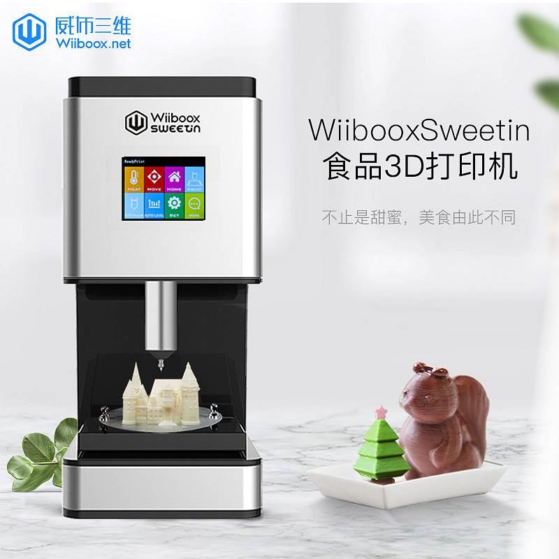 威布三维 3D打印机 sweetin 熔融沉积式打印机 打印尺寸100mm*100mm*70mm 打印速度15mm~70mm/s 喷头*1   黑色(台)