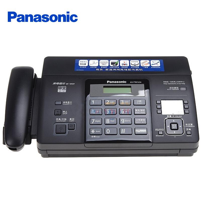 松下(Panasonic)KX-FT872CN 热敏纸复印传真机办公家用电话一体机中文显示(黑色)(单位:台)