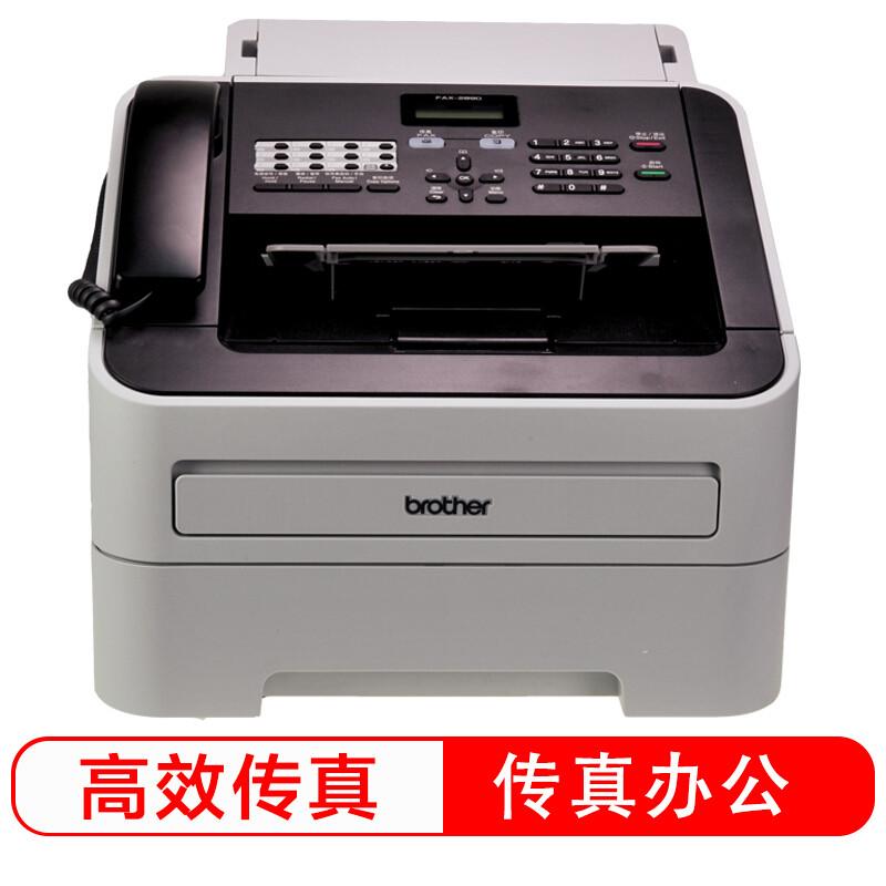 兄弟 BROTHER FAX-2890(普通纸)传真机