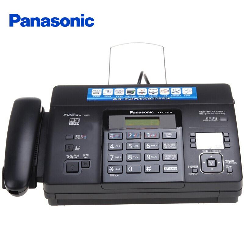 松下(Panasonic) KX-FT876CN 热敏传真机 黑色(台)