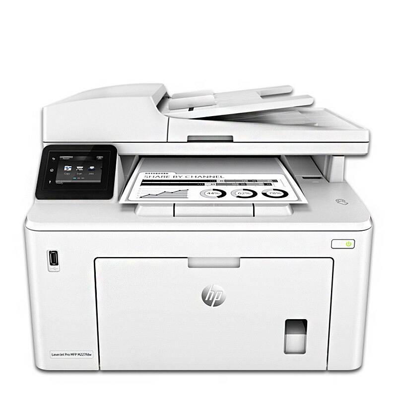 惠普(HP) M227fdw 黑白激光一体机A4(打印/复印/扫描/传真)(台)