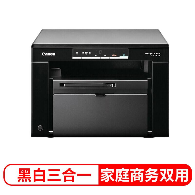 佳能iC MF3010 黑白激光多功能打印一体机(打印 复印 扫描 )(台)