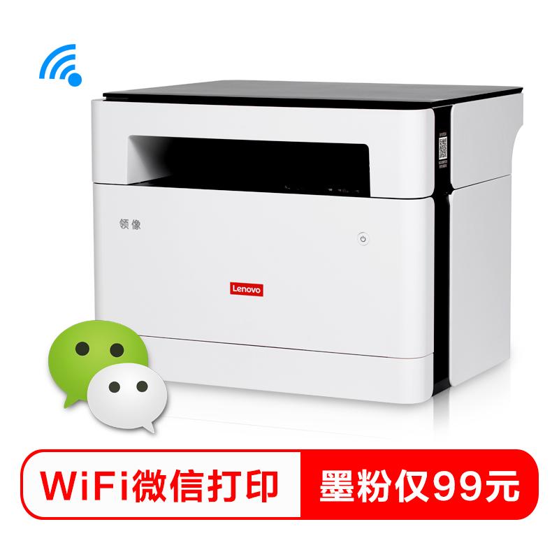 联想  M100W 黑白激光一体机A4(打印/复印/扫描)(台)