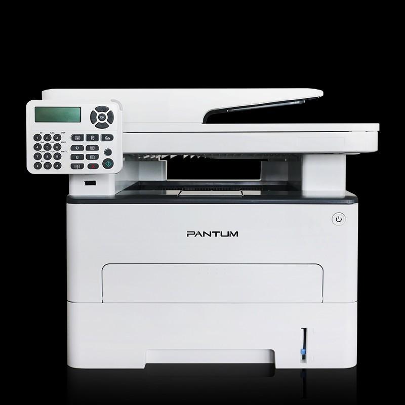 奔图 M7205FDN  黑白激光多功能一体机 A4(台)(打印/复印/扫描/传真)