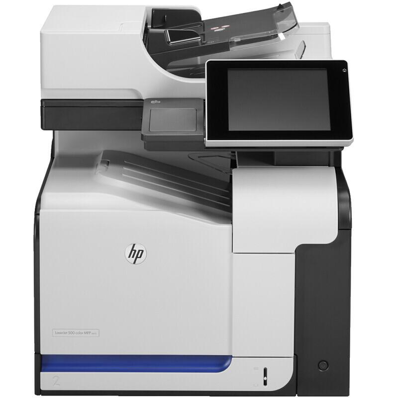 惠普(HP) M570dw 彩色激光一体机A4(打印/复印/扫描/传真)(台)
