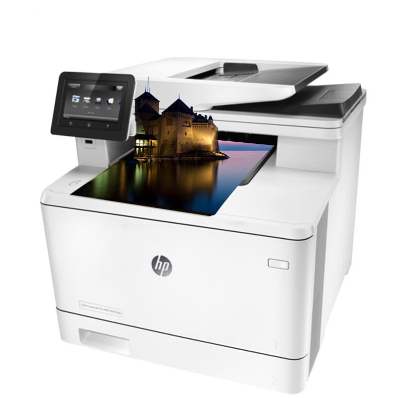 惠普(HP) M477fdw 彩色激光一体机A4(打印/复印/扫描/传真)(台)