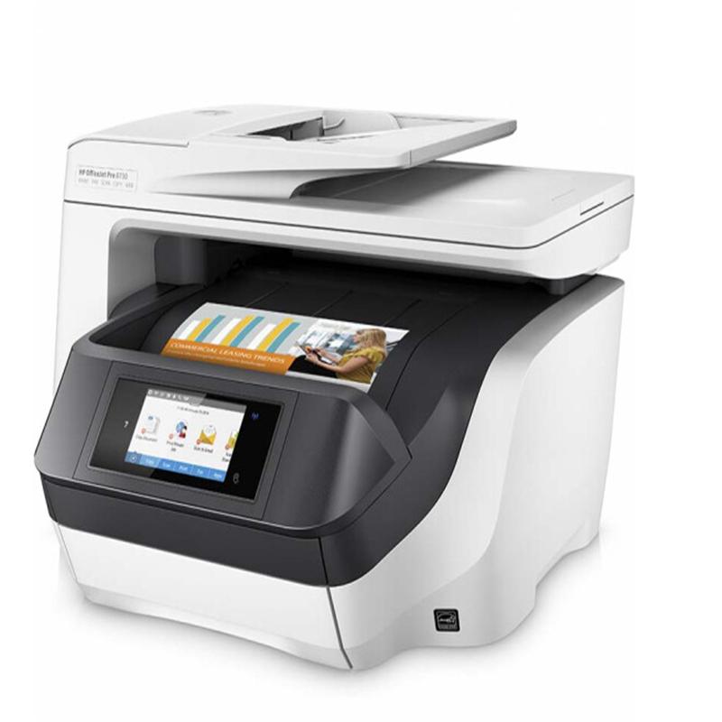 惠普(HP)OJP 8730 彩色喷墨一体机A4(打印/复印/扫描/传真)(台)