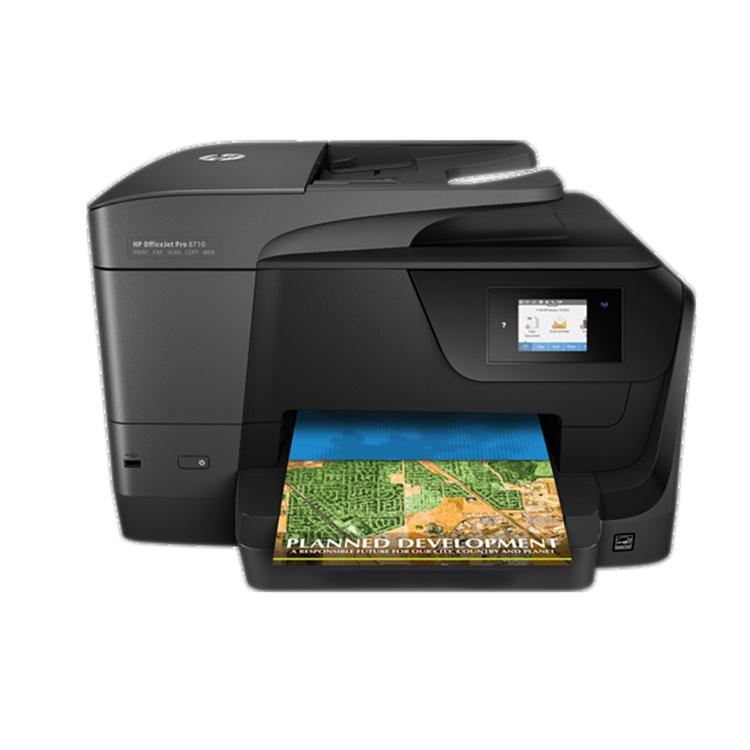 惠普(HP)OJP 8710 彩色喷墨一体机A4(打印/复印/扫描/传真)(台)