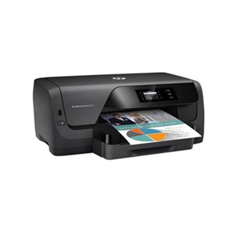 惠普(HP)OJP 8210 彩色喷墨打印机A4(台)