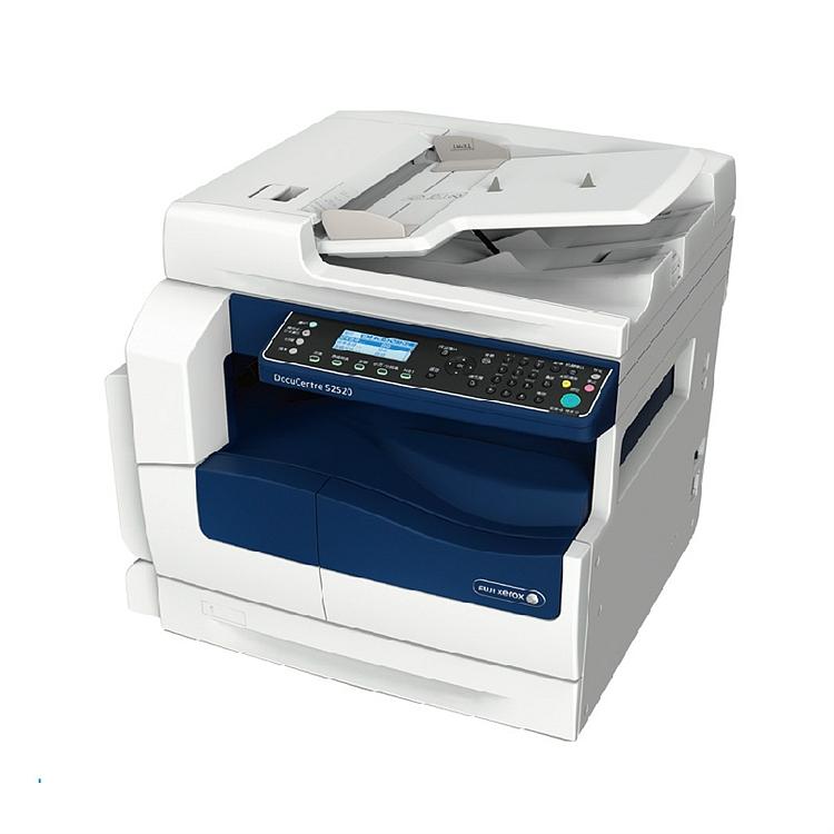 富士施乐 DC S2520 NDA黑白复印机标配(双面输稿器、双面器、单纸盒)(单位:台)