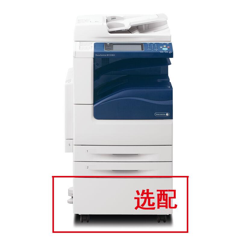 富士施乐 DC-V 3060 CPS 4Tray黑白复印机标配(双面输稿器、双面器、四纸盒)(单位:台)