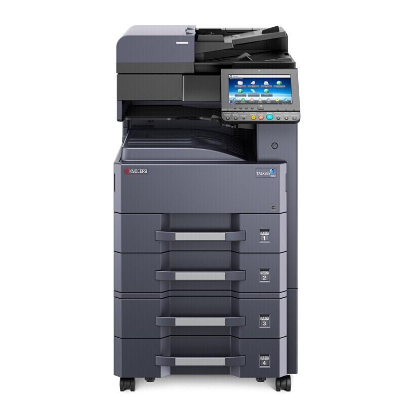 京瓷TASKalfa3212i3黑白中速数复印机白色含双面输稿器+四纸盒(台)