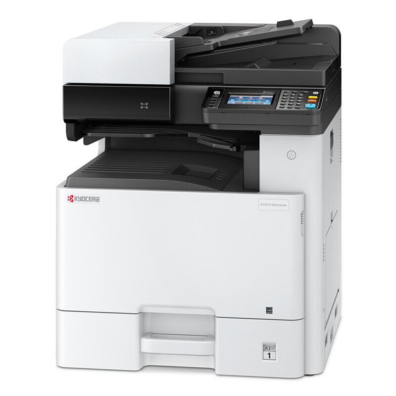 京瓷M8124cidn标配A3彩色低速数码复印机白色含双面输稿器+单纸盒(台)