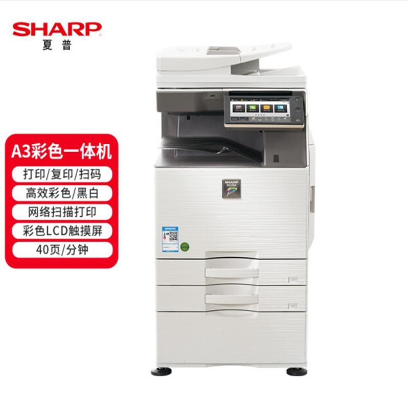 夏普(SHARP) MX-C4082R A3彩色多功能数码复合机(主机+双面输稿器+双纸盒)(单位:台)
