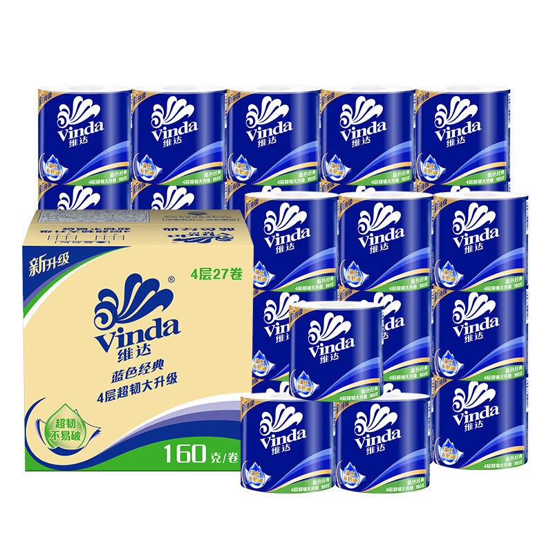 维达 VINDA 卷纸 蓝色经典 4层 160G×27卷 蓝色(箱)