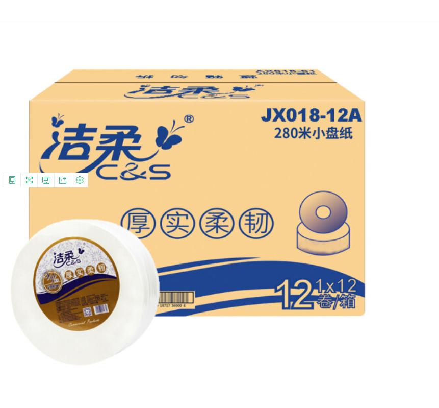 洁柔AX020-12B小盘纸 240米(箱)