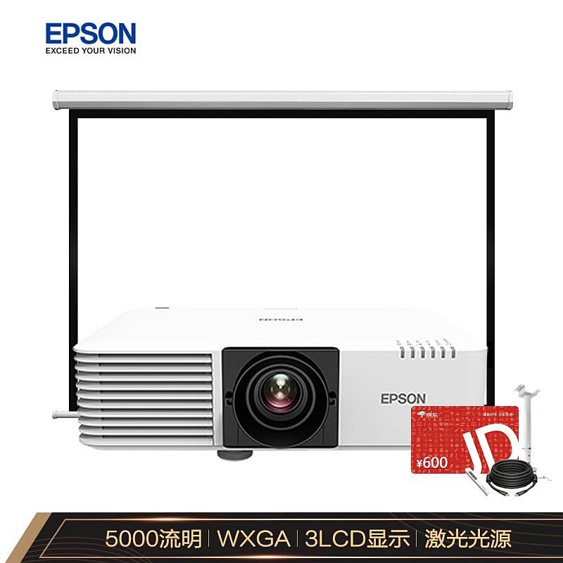 爱普生CB-L500W投影仪 (120英寸16:10电动幕布 )(台)