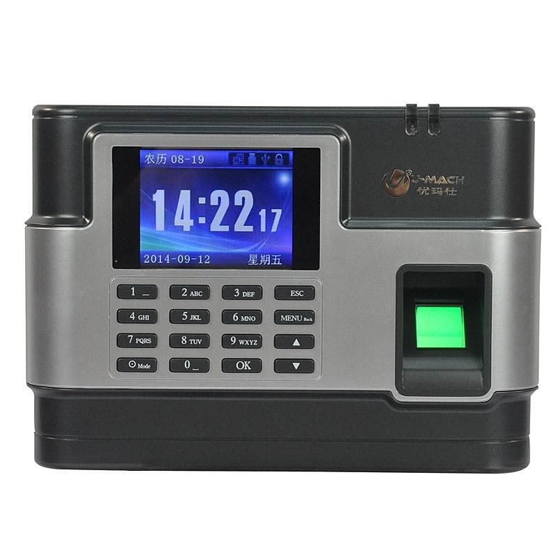优玛仕 U-Z6 指纹考勤机  (单位:台)