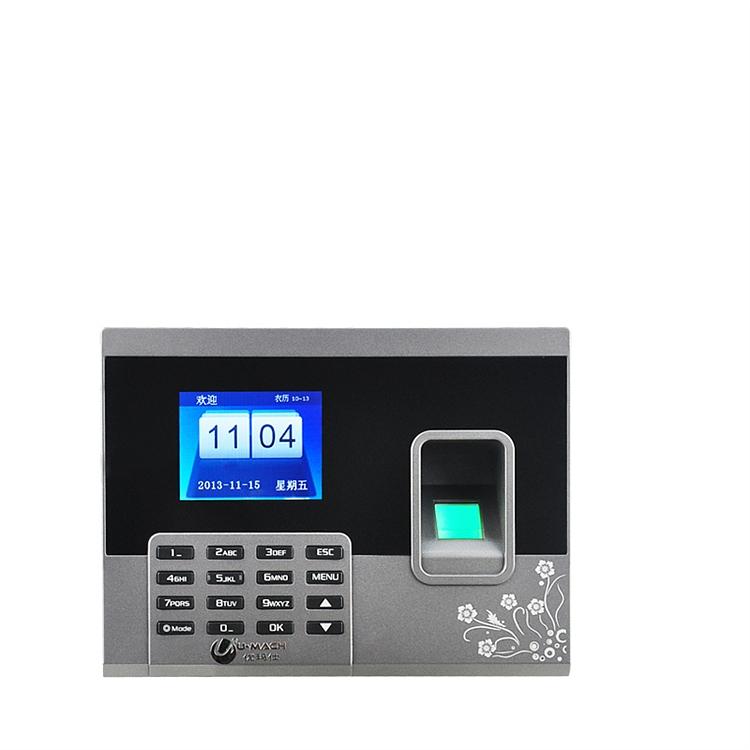 优玛仕U-Z8-T指纹考勤机(台)