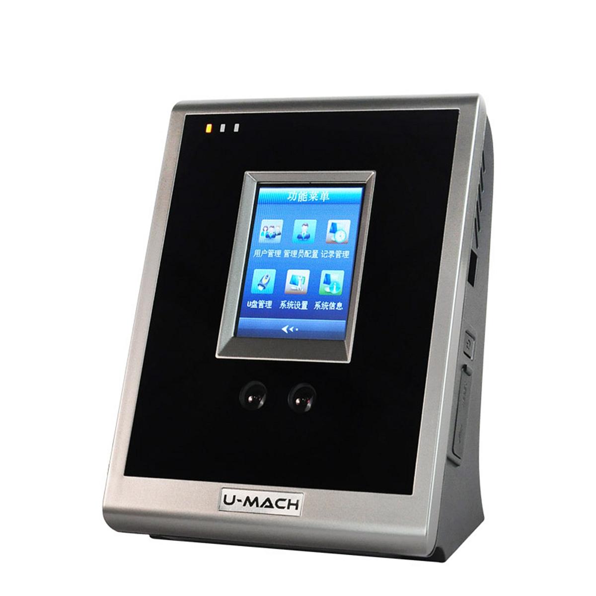优玛仕 U-R101 人脸考勤机 最大用户数:200人(单位:台)