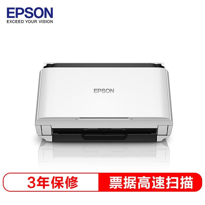 爱普生(EPSON)DS-535II A4馈纸式扫描仪(单位:台)