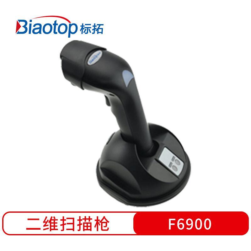 标拓 F6900 扫描仪 (计价单位:台) 黑色