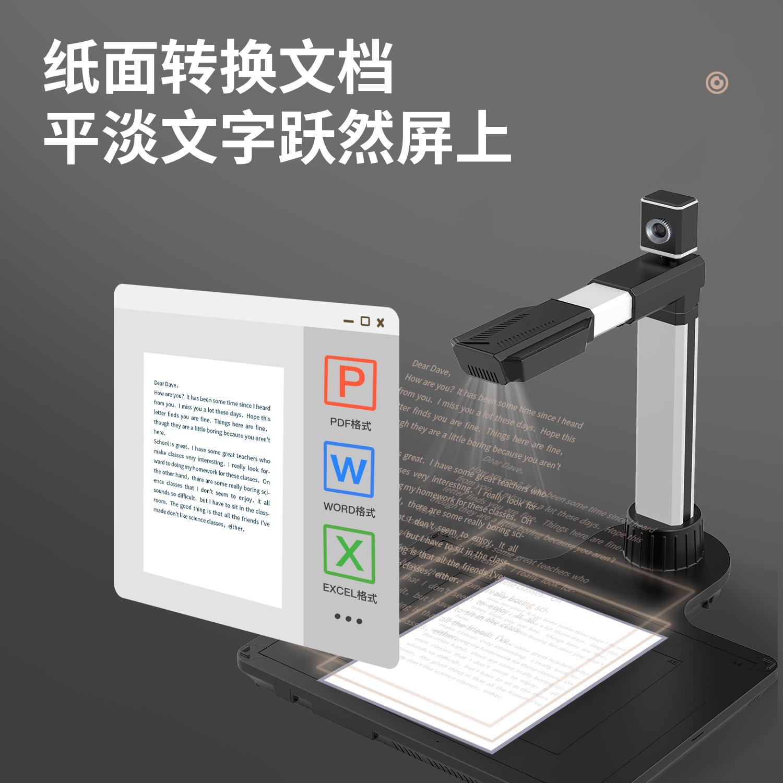 得力(deli)15166高拍仪 1200+300万双摄像头 A4幅面扫描仪(台)