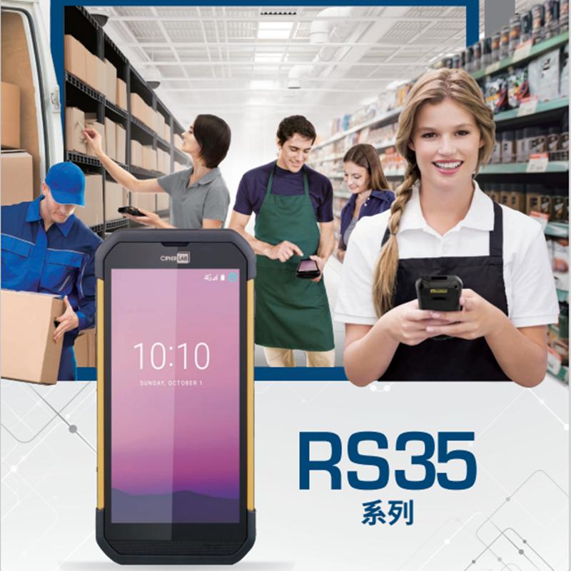 欣技数据采集终端欣技RS35/S(一维+二维+RFID/手柄/充电底座/Android 10)(单位:台)