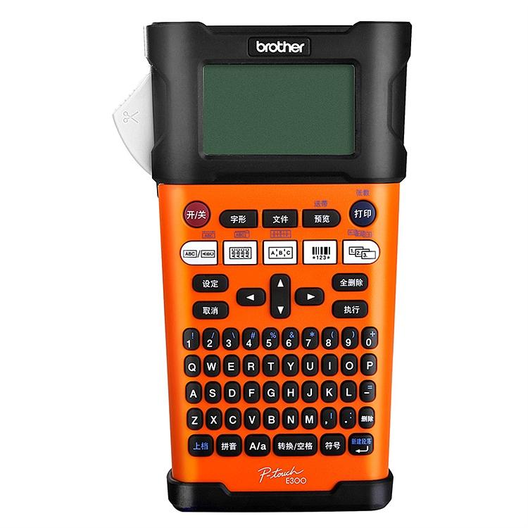 兄弟PT-E300标签机(台)