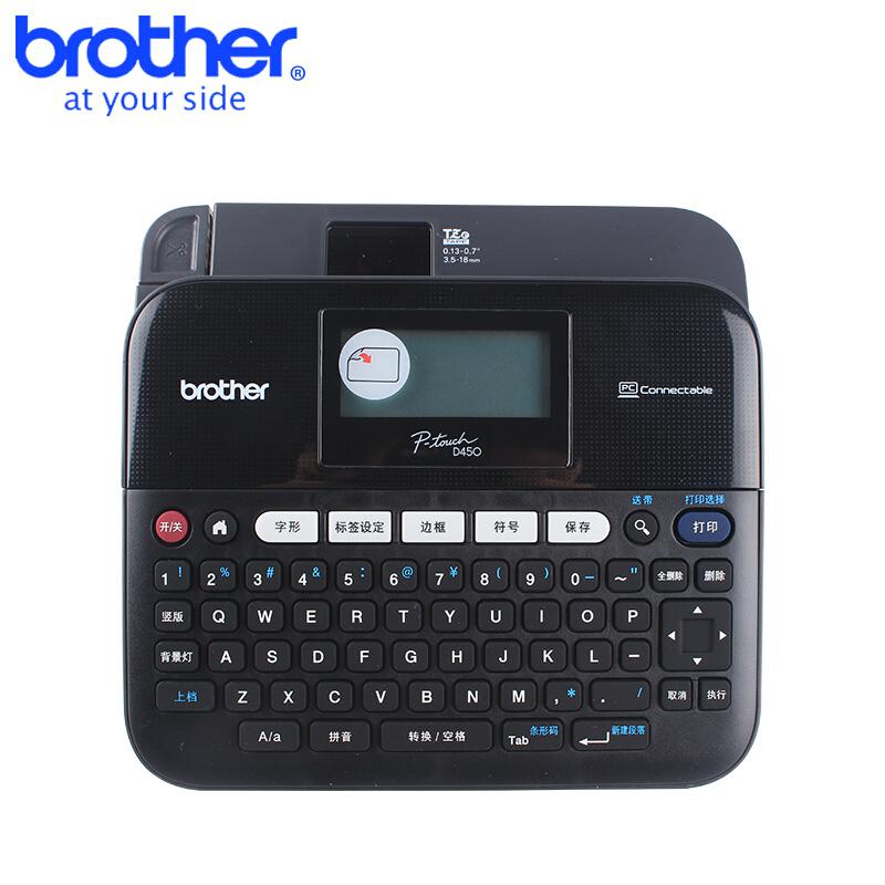 兄弟(brother) pt-d450 标签机 (单位:台)