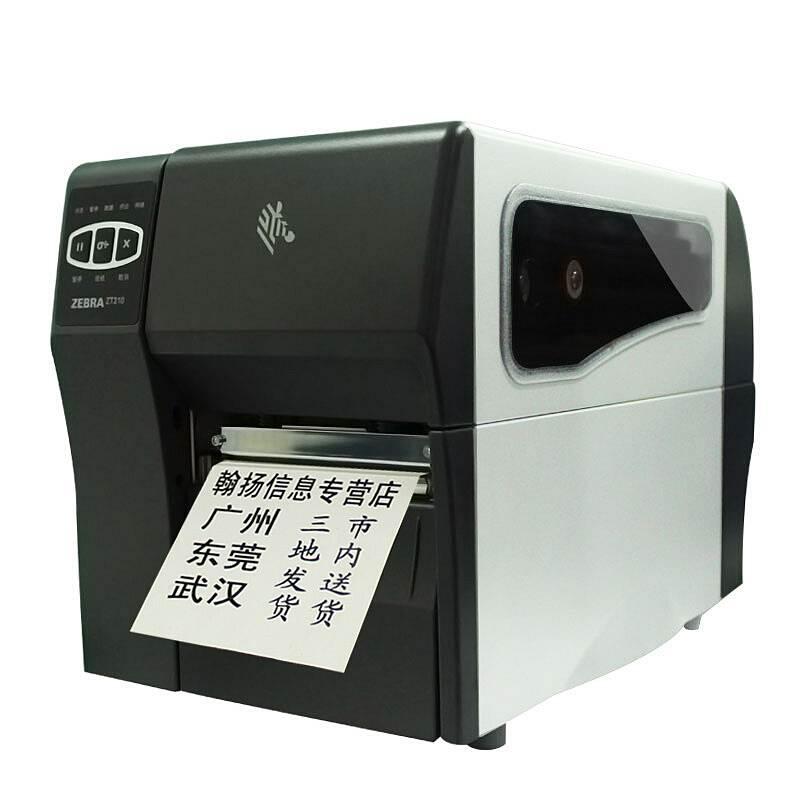 斑马 ZT210 标签打印机 300dpi (单位:台)