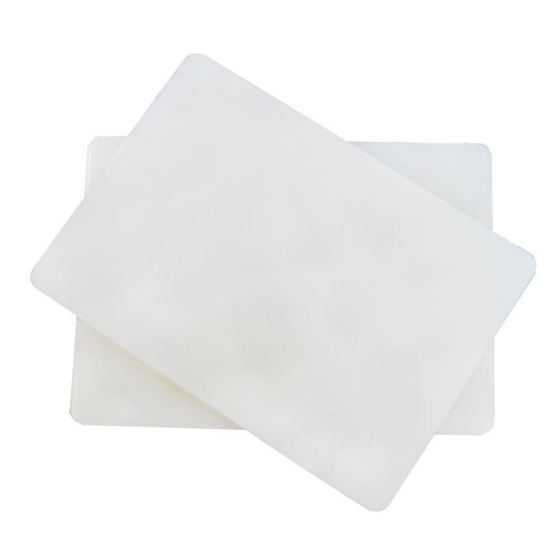 优玛仕5寸7S塑封膜透明白色100套/包(包)