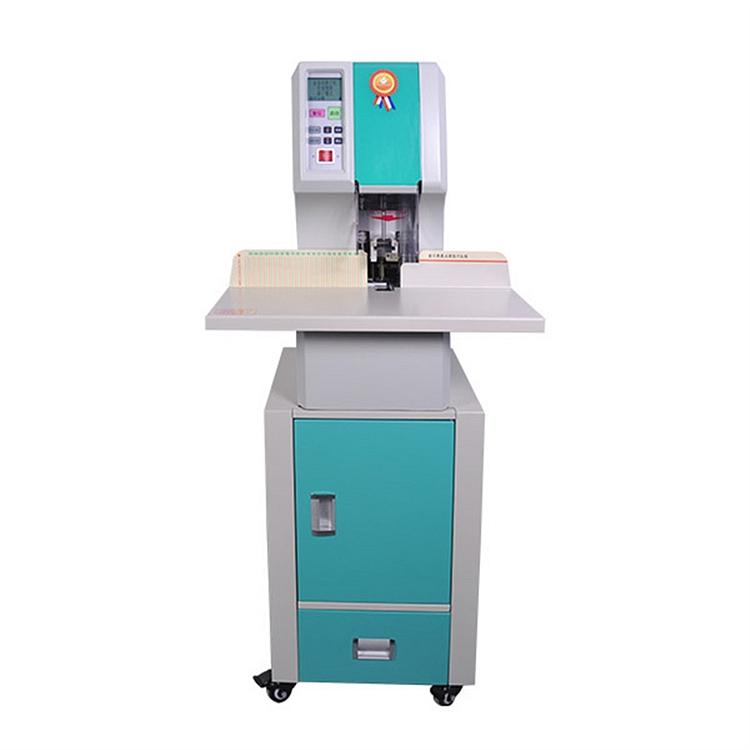 优玛仕 U-QL600 档案凭证装订机  (单位:台)